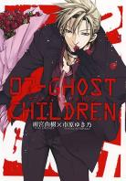 07-Ghost - Children 1