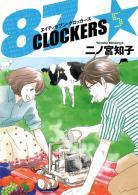 87 Clockers 5