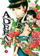 Manga - Adekan