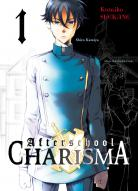 Les Mangas que vous Voudriez Acheter / Shopping List - Page 6 Afterschool-charisma-manga-volume-1-simple-47850