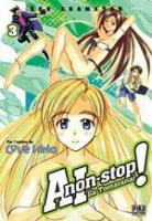 A.I. Non Stop ! Ai-non-stop-manga-volume-3-simple-4201