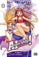 A.I. Non Stop ! Ai-non-stop-manga-volume-6-simple-638