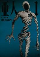 [MANGA/ANIME] Ajin ~ Ajin-manga-volume-1-simple-77662