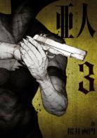 [MANGA/ANIME] Ajin ~ Ajin-manga-volume-3-simple-77664