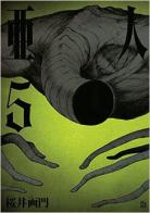 [MANGA/ANIME] Ajin ~ Ajin-manga-volume-5-simple-221640