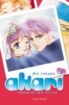 Akari 9