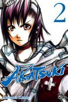 Manga - Akatsuki