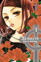 Les Mangas que vous Voudriez Acheter / Shopping List - Page 7 Akuma-to-love-song-manga-volume-1-simple-46563
