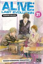 Vos acquisitions Manga/Animes/Goodies du mois (aout) - Page 3 Alive-last-evolution-manga-volume-21-simple-209418