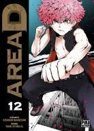 Manga - Area D