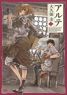 [MANGA] Arte ~ Arte-manga-volume-2-simple-229571