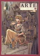 Manga - Arte