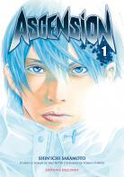 [MANGA] Ascension (Kokou no Hito) Ascension-manga-volume-1-simple-33411