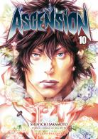 [MANGA] Ascension (Kokou no Hito) Ascension-manga-volume-10-simple-57503