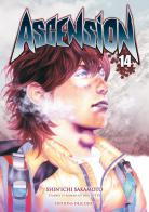 [MANGA] Ascension (Kokou no Hito) Ascension-manga-volume-14-simple-72174