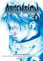 [MANGA] Ascension (Kokou no Hito) Ascension-manga-volume-2-simple-38363
