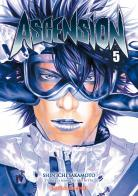 [MANGA] Ascension (Kokou no Hito) Ascension-manga-volume-5-simple-43899