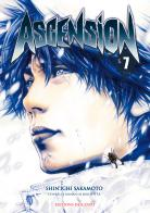 [MANGA] Ascension (Kokou no Hito) Ascension-manga-volume-7-simple-48736