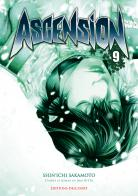 [MANGA] Ascension (Kokou no Hito) Ascension-manga-volume-9-simple-54139