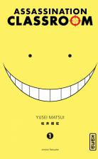 [MANGA/ANIME/FILM] Assassination Classroom (Ansatsu Kyoushitsu) ~ Assassination-classroom-manga-volume-1-simple-73533