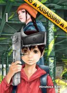 Manga - Assassins