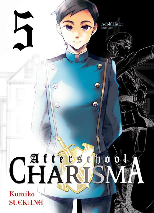 http://img.manga-sanctuary.com/big/afterschool-charisma-manga-volume-5-simple-55490.jpg