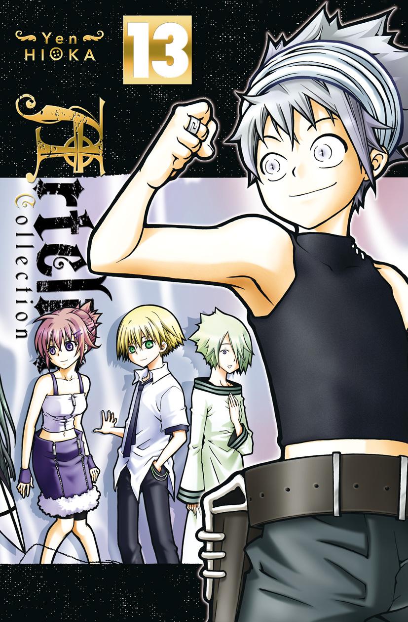 http://img.manga-sanctuary.com/big/artelier-collection-manga-volume-13-simple-54093.jpg