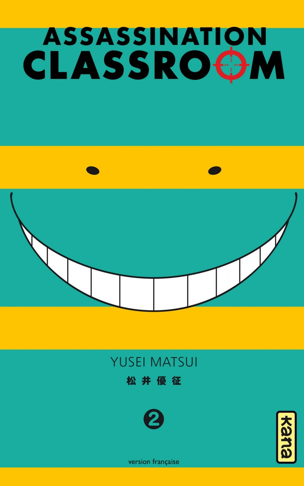http://img.manga-sanctuary.com/big/assassination-classroom-manga-volume-2-simple-74032.jpg