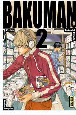 http://img.manga-sanctuary.com/big/bakuman-manga-volume-2-simple-29932.jpg