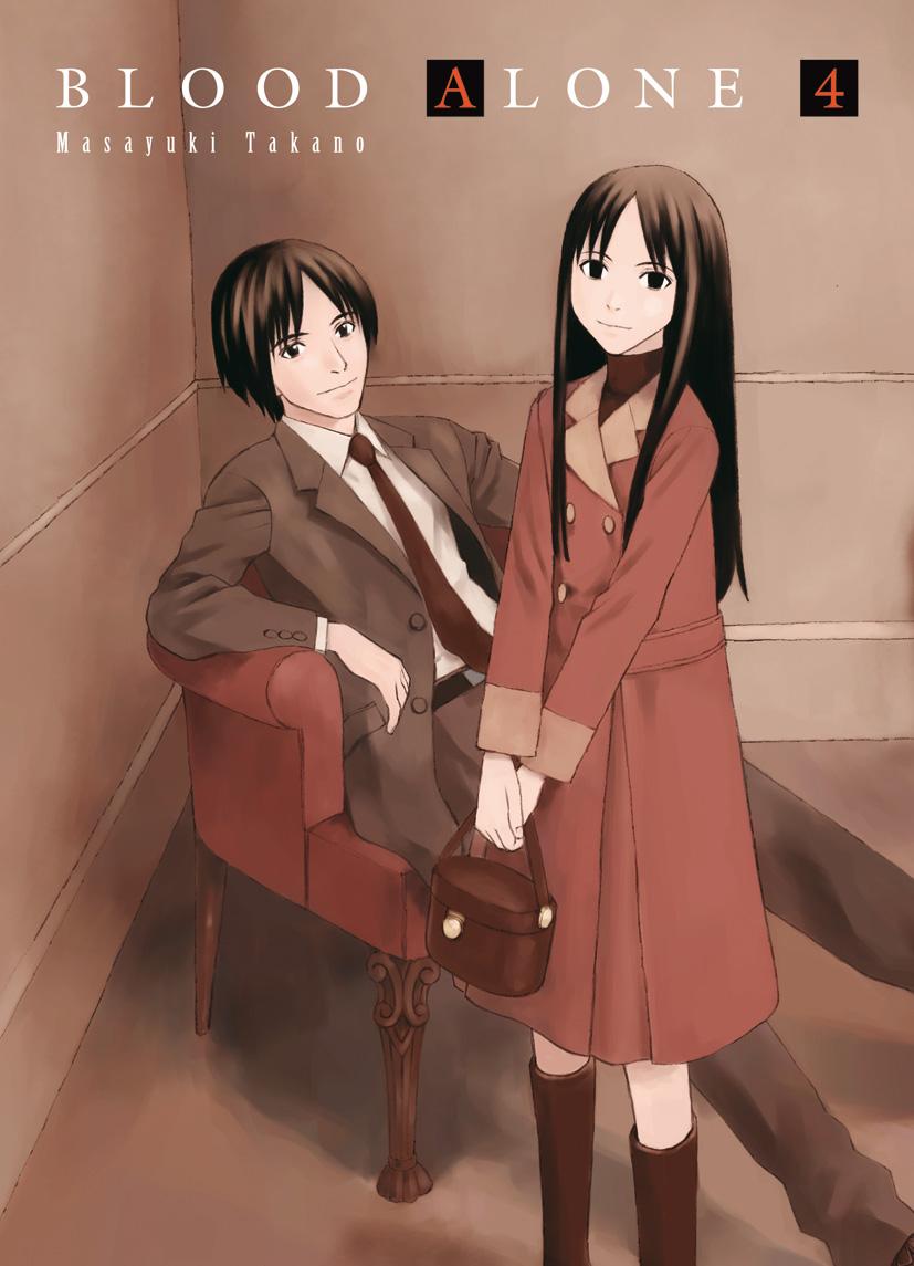 http://img.manga-sanctuary.com/big/blood-alone-manga-volume-4-reedition-francaise-54104.jpg