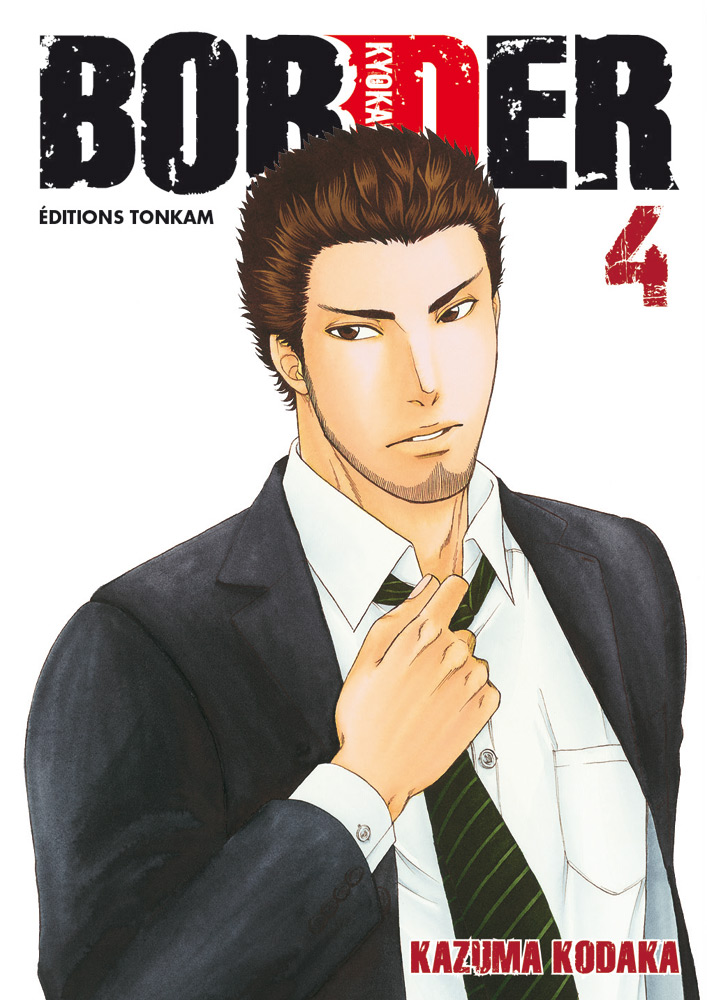 Border - Kazuma Kodaka Border-kodaka-kazuma-manga-volume-4-simple-76023