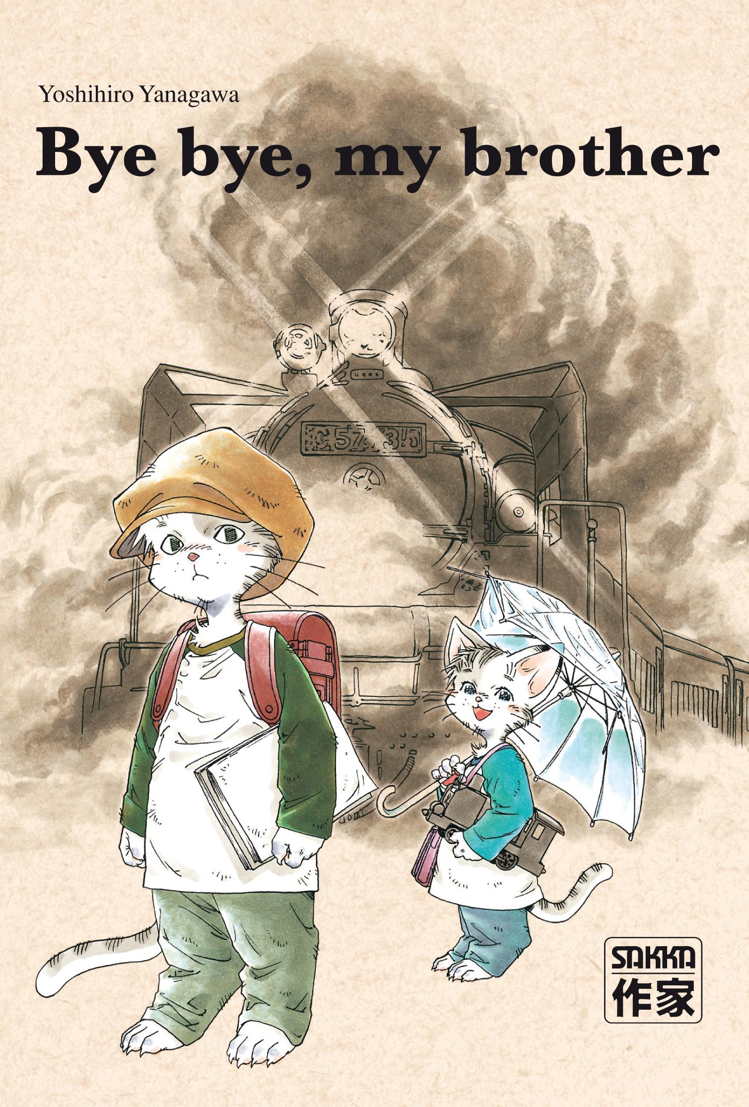 http://img.manga-sanctuary.com/big/bye-bye-my-brother-manga-volume-1-simple-65358.jpg
