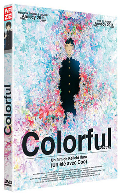 Colorful (film) Colorful-film-volume-1-dvd-52903