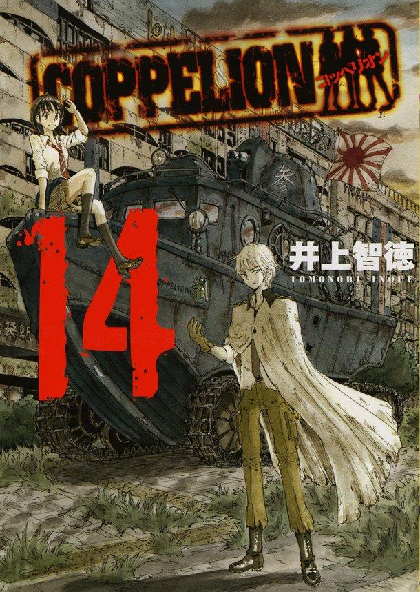 http://img.manga-sanctuary.com/big/coppelion-manga-volume-14-japonaise-57657.jpg
