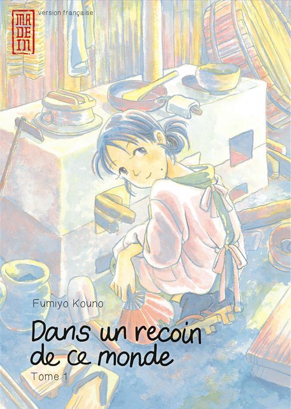 http://img.manga-sanctuary.com/big/dans-un-recoin-de-ce-monde-manga-volume-1-simple-74067.jpg