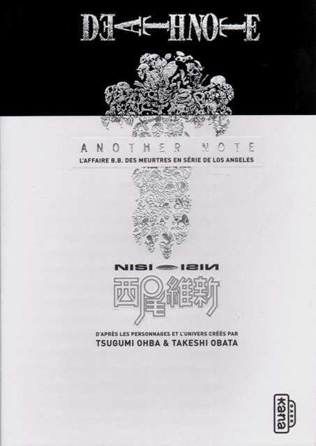 Death Note - Page 5 Death-note-another-note-l-affaire-b-b-des-meurtres-en-serie-de-los-angeles-roman-volume-1-simple-24422