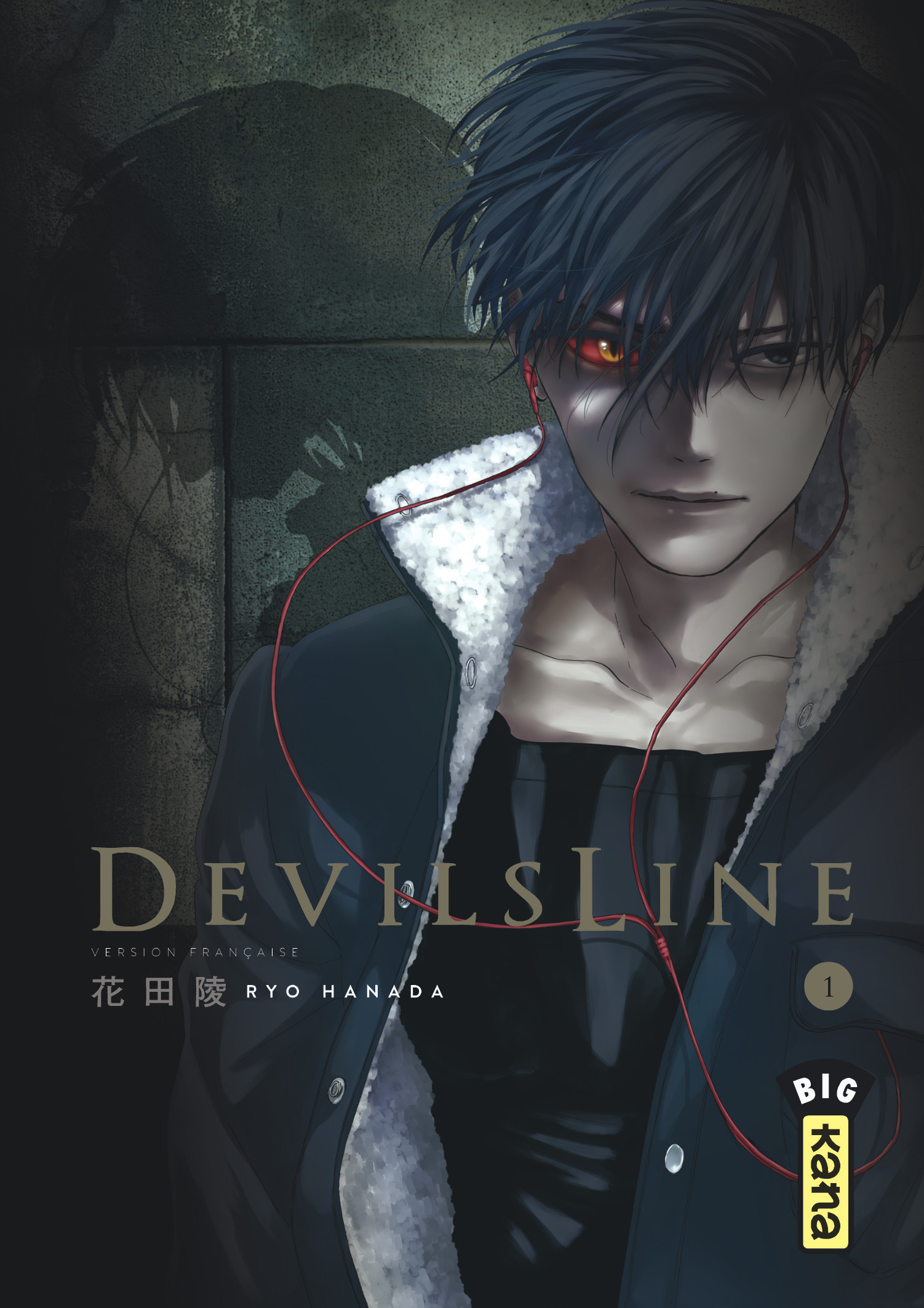 [ MANGA / ANIME ] Devil's Line // DevilsLine Devilsline-manga-volume-1-simple-232310