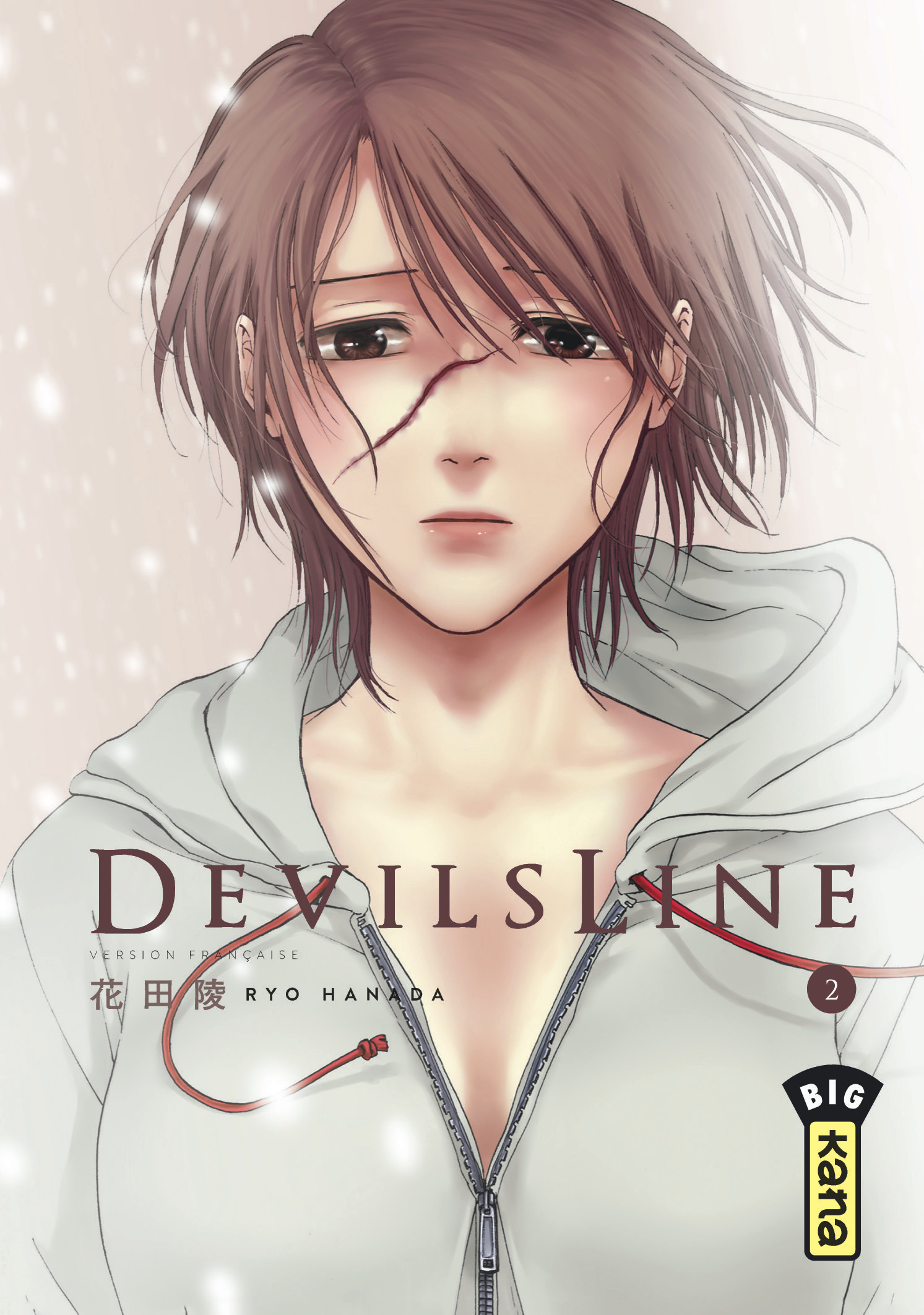 [ MANGA / ANIME ] Devil's Line // DevilsLine Devilsline-manga-volume-2-simple-232311