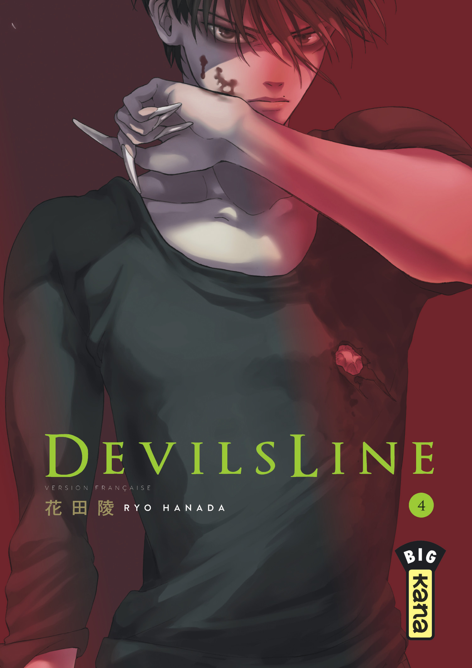 [ MANGA / ANIME ] Devil's Line // DevilsLine Devilsline-manga-volume-4-simple-239864