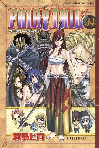http://img.manga-sanctuary.com/big/fairy-tail-manga-volume-34-japonaise-62213.jpg