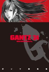 http://img.manga-sanctuary.com/big/gantz-manga-volume-34-japonaise-57937.jpg