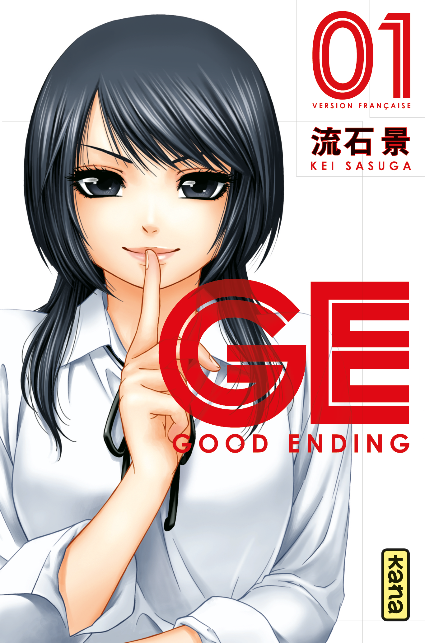 ge-good-ending-manga-volume-1-simple-560
