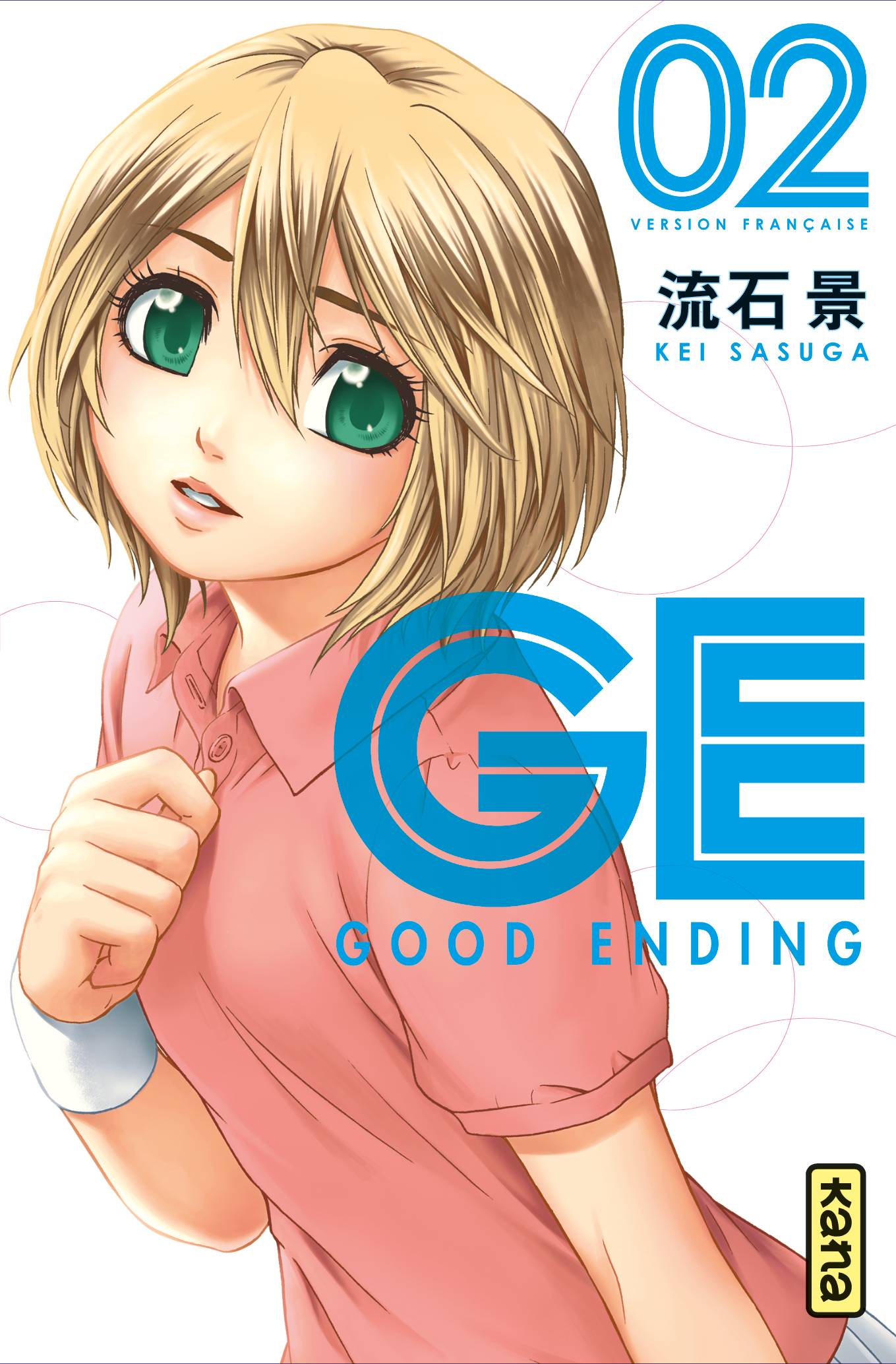 http://img.manga-sanctuary.com/big/ge-good-ending-manga-volume-2-simple-56045.jpg