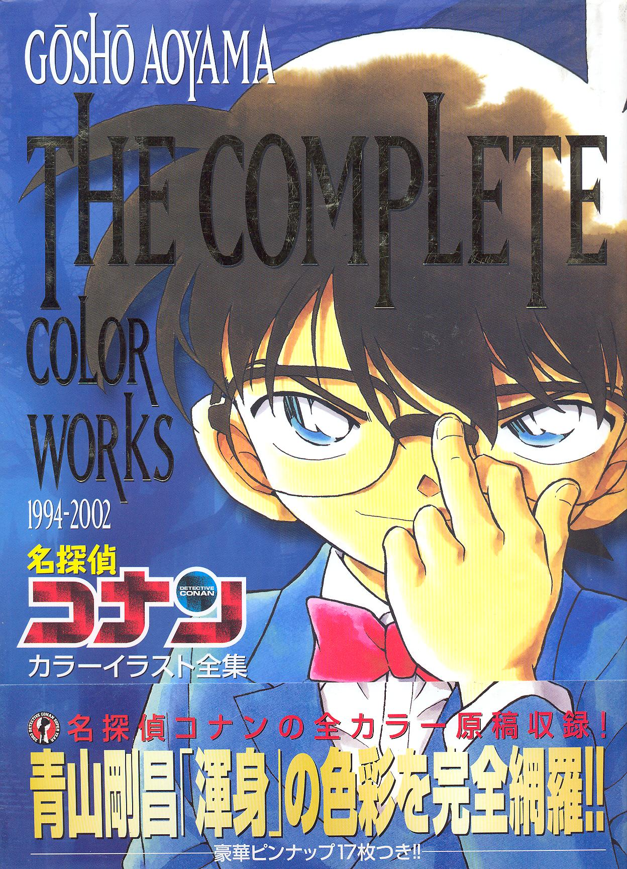 Gosho Aoyama The Complete Color Works 233 Dition Japonaise