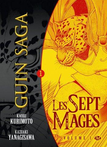 http://img.manga-sanctuary.com/big/guin-saga-les-sept-mages-manga-volume-1-simple-29930.jpg