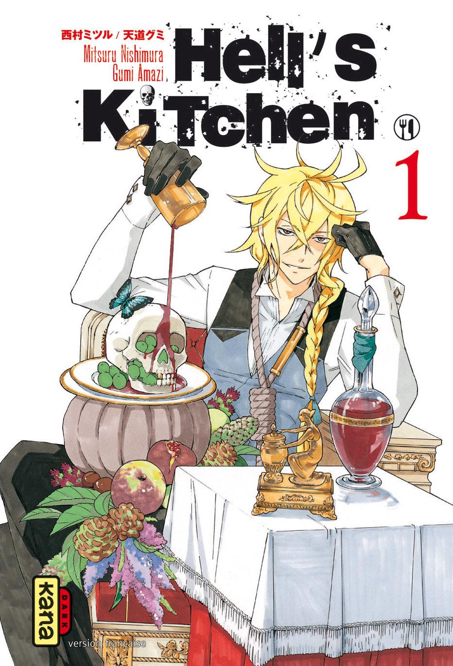 Hells Kitchen Manga