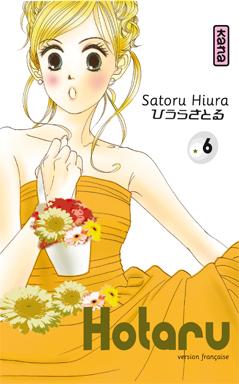 http://img.manga-sanctuary.com/big/hotaru-manga-volume-6-simple-48081.jpg