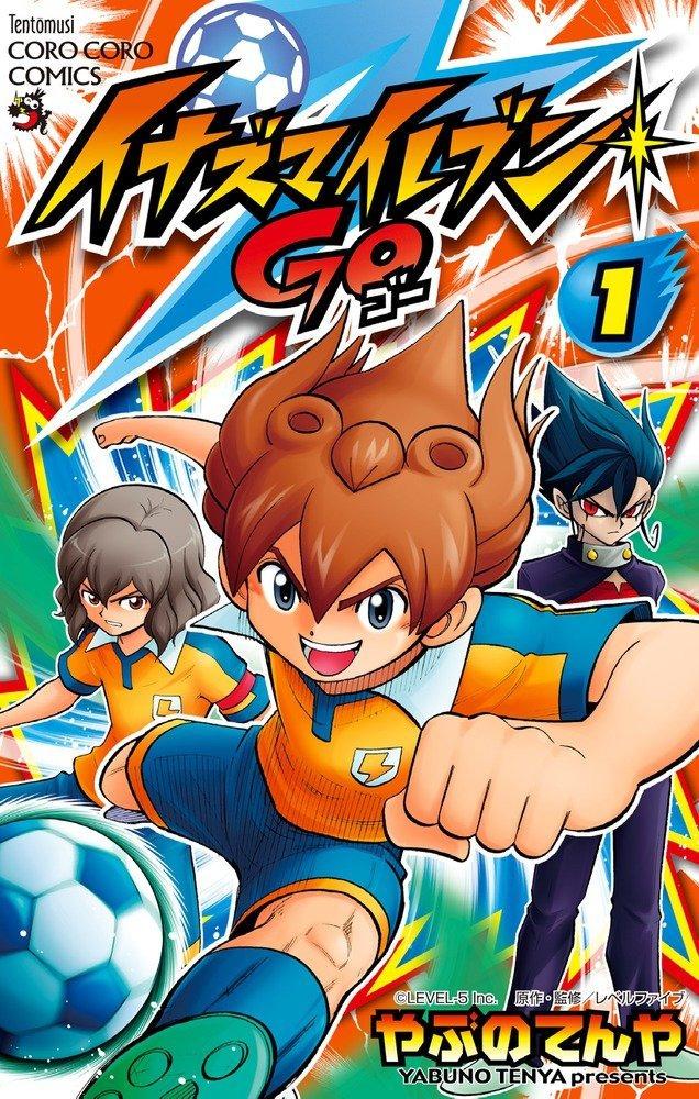Zuletzt gelesenes Buch - Seite 5 Inazuma-eleven-go-manga-volume-1-japonaise-55100