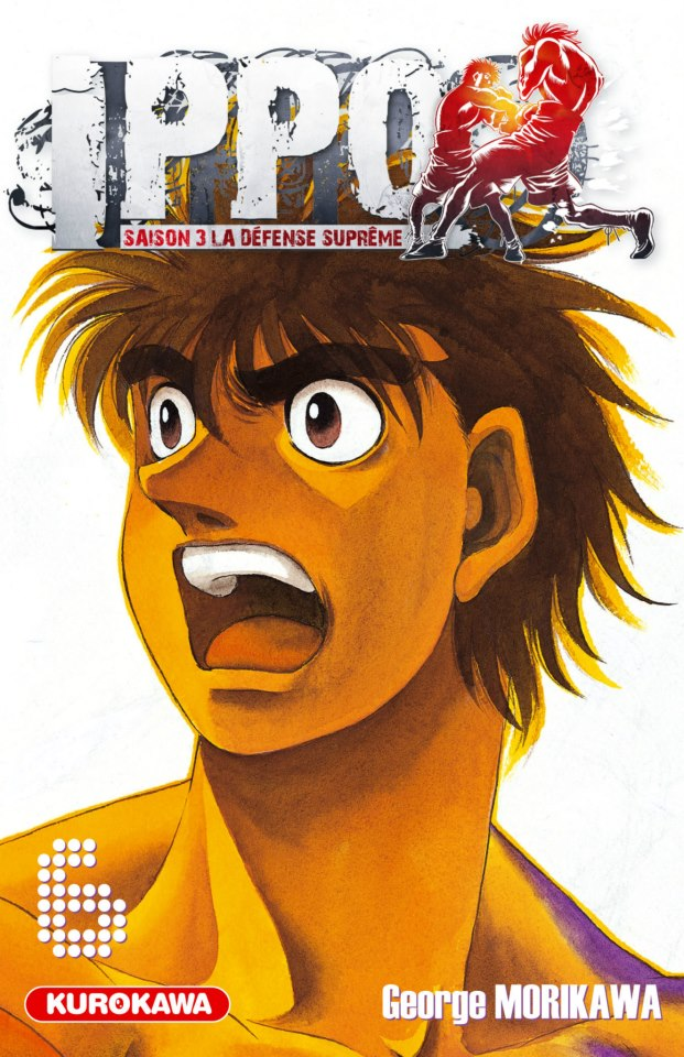 http://img.manga-sanctuary.com/big/ippo-manga-volume-6-saison-3-la-defense-supreme-63086.jpg