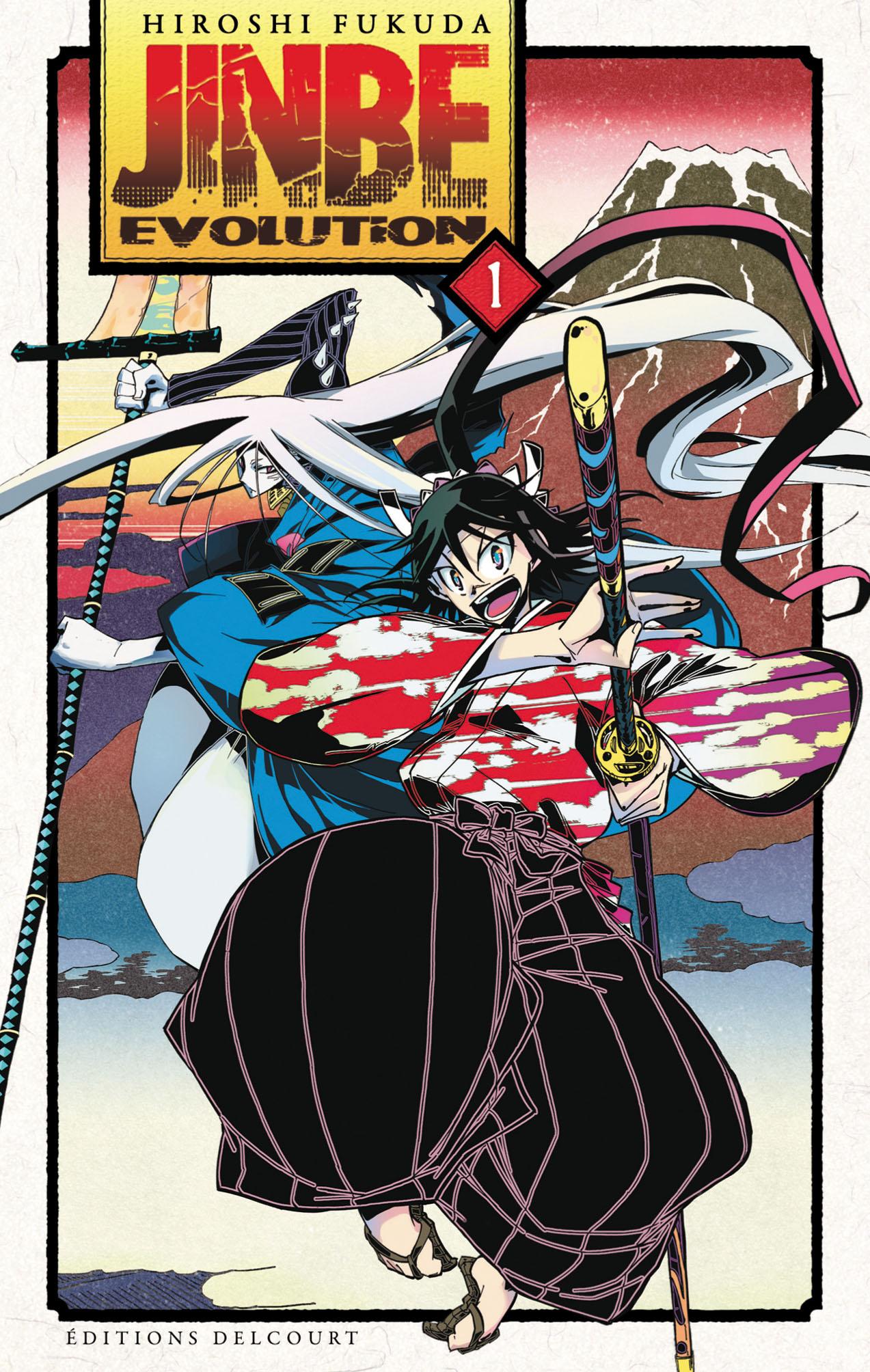 http://img.manga-sanctuary.com/big/jinbe-evolution-manga-volume-1-simple-60856.jpg